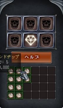 (*´д`*)ハァハァ・・