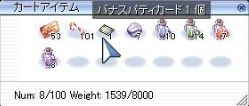 WS000613.jpg