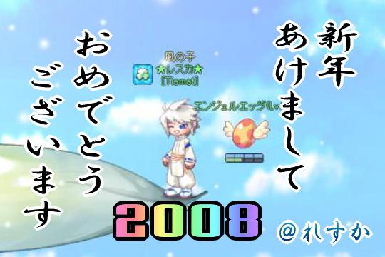 2008-0105-1.jpg
