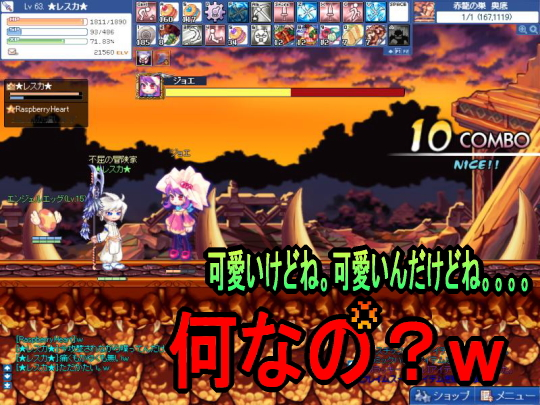 2008-0105-4.jpg