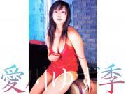 Aikawa Yuzuki 801K