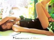 Kawamura Hikaru 901