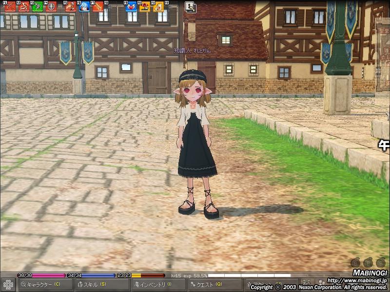 mabinogi_2008_01_31_012.jpg