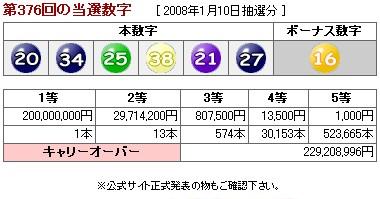 2008y01m10d_191421530.jpg