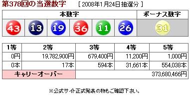 2008y01m24d_191053840.jpg