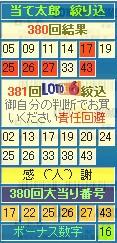 2008y02m08d_212606512.jpg
