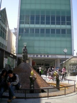 近鉄奈良駅 (68)-1