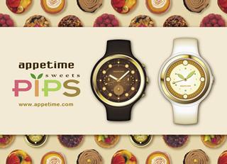appetime