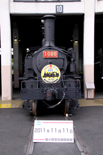 rie4025.jpg