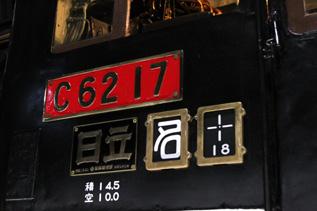 rie4239.jpg