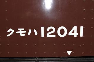 rie4279.jpg