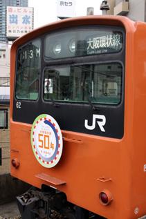 rie4389.jpg