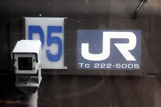 rie4404.jpg