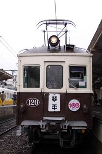 rie4418.jpg