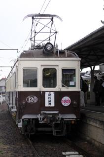 rie4427.jpg