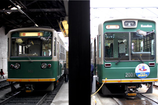 rie4435.jpg