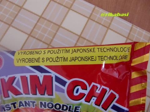 CIMG2421_20120306032251.jpg
