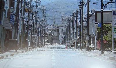 No Man taun-nanioka-machi-NHK Spshal