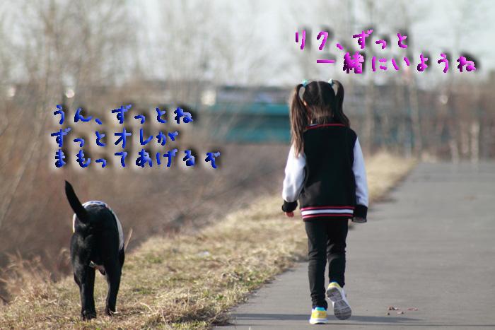 20110409-002-002.jpg