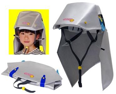 頭巾タイプの「タタメットズキン」