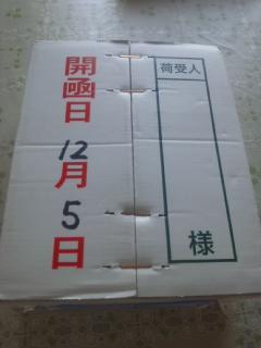 DVC00360_20111127134132.jpg