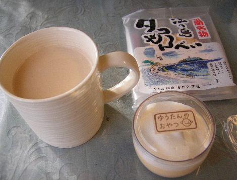 2008_01310006.jpg