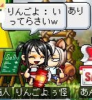 Maple110806_210324.jpg