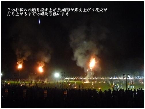 2011073115.jpg