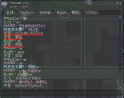 のぎごじ10