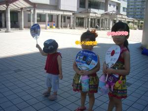 よさこい2011③