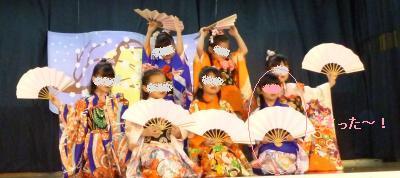 お遊戯会2011⑤