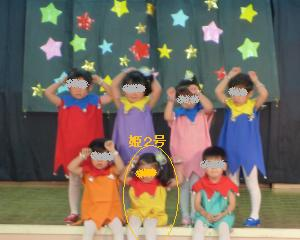 お遊戯会2011②