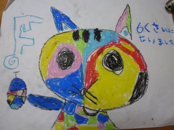 姫1号6歳④