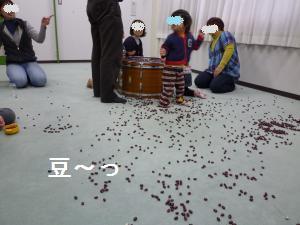 遊びの広場2012.1.20②