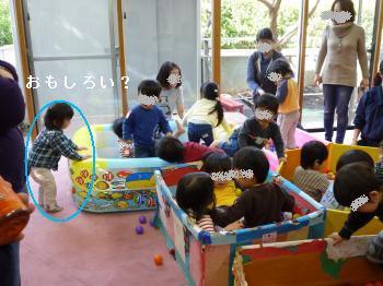 遊びの広場2012.2.10