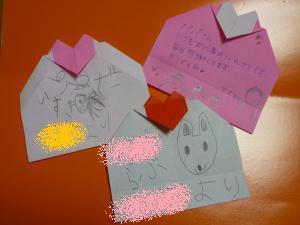 バレンタイン2012③
