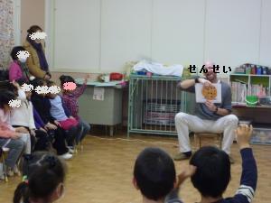 英語教室2012③