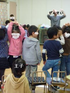 英語教室2012②