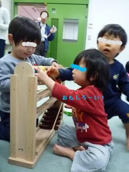遊びの広場20120217
