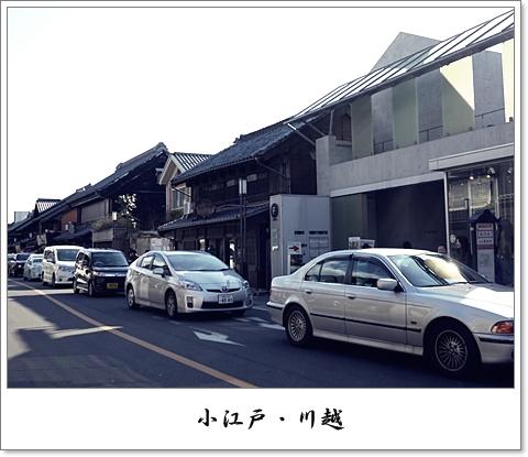 20120405-06.jpg