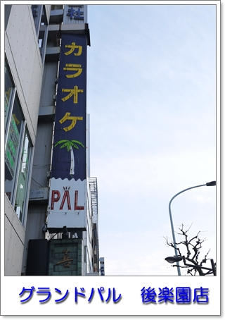P1150644.jpg