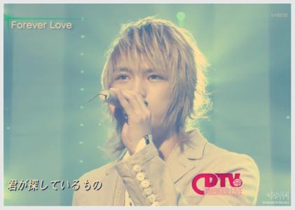 jejung-CDTV.jpg