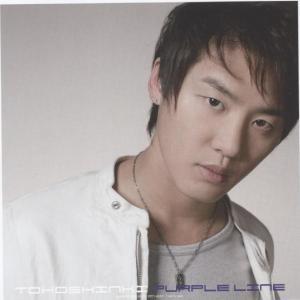 junsu-perplelinecard.jpg