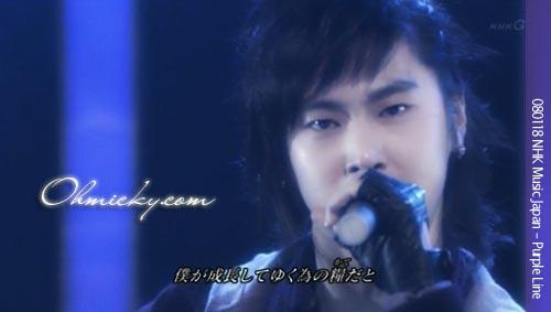 yuno-MJ2.jpg