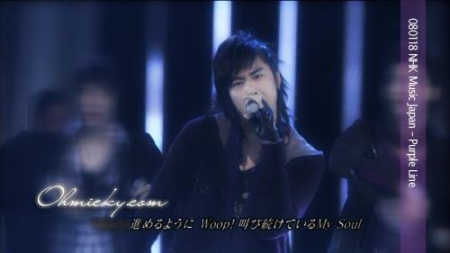 yuno-MJ4.jpg