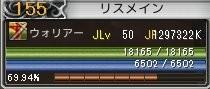 ris1095.jpg