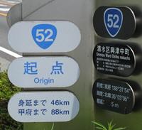 bl-l413fb.jpg