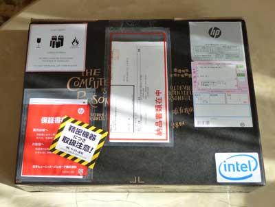 2011-11-04-01.jpg