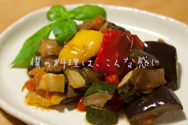 2010_DSC_8375.jpg