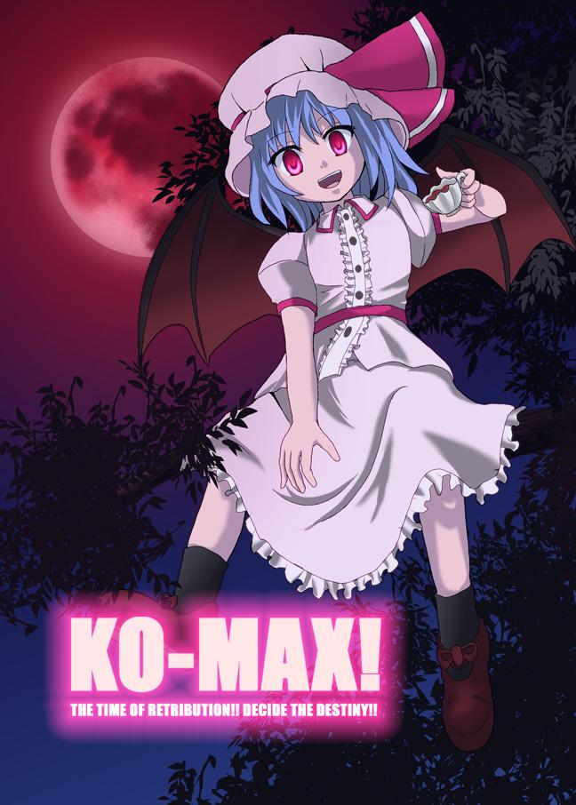 KO-MAX